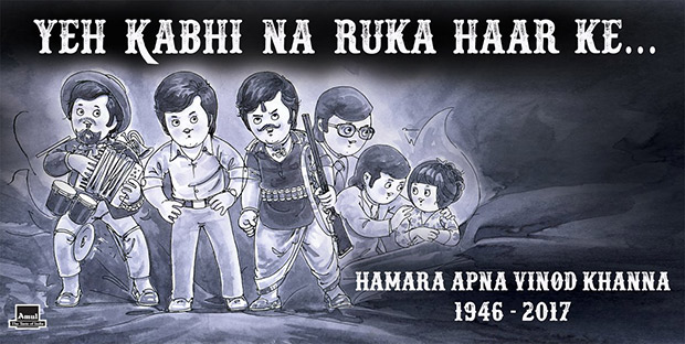 Check out Amul's tribute to late Vinod Khanna is both heartwarming and heartbreaking