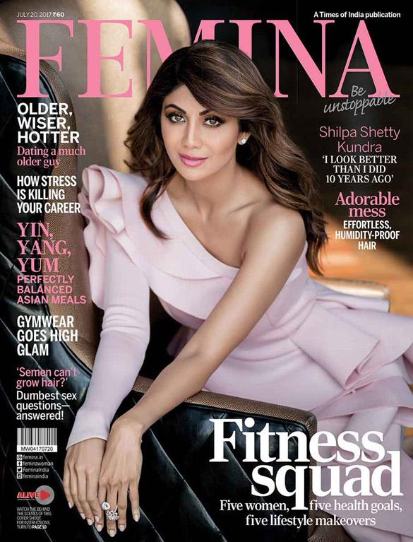Shilpa Shetty On The Cover Of Femina Magazine
