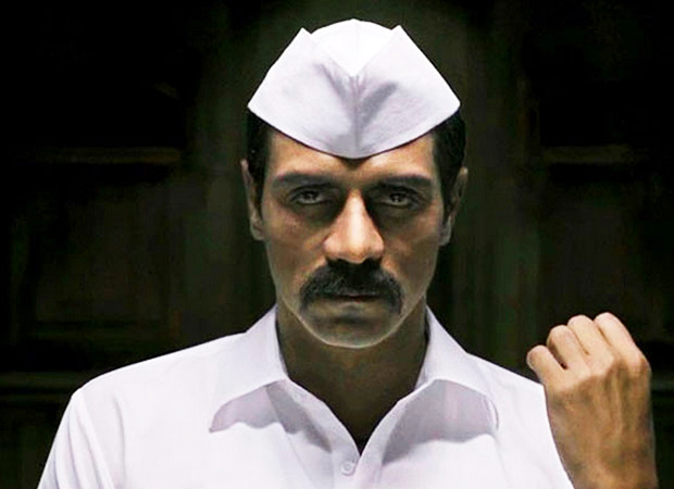 Daddy may open around 2 crore mark on Day 1