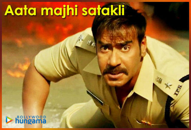 26yearsofajaydevgn Top 15 Dialogues Of Ajay Devgn Bollywood Hungama