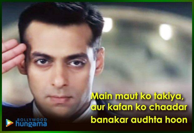 Salman_Khan_Dialogues_Garv_06
