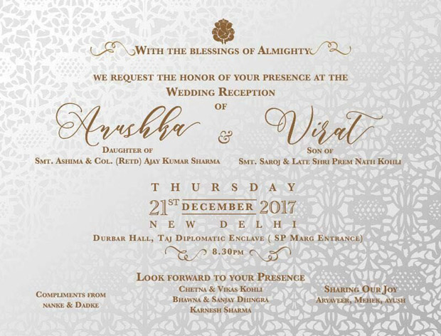 Wow Check Out Virat Kohli Anushka Sharma S Royal Wedding Reception