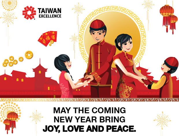 Chinese New Year: Answer and win cool merchandise