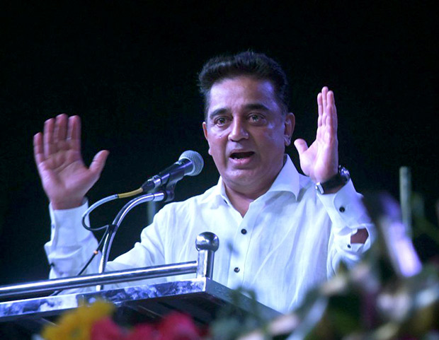 Kamal Haasan launches his own political party called Makkal Needhi Maiam