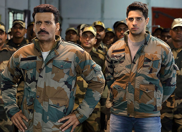 Re-screening of Aiyaary requested for exposing Adarsh scam?