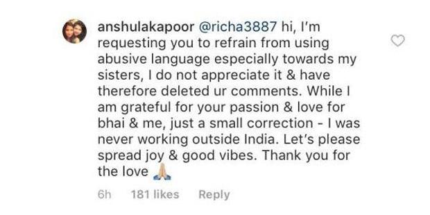 Anshula Kapoor blasts a troll for abusing Sridevi's daughters Janhvi Kapoor and Khushi Kapoor