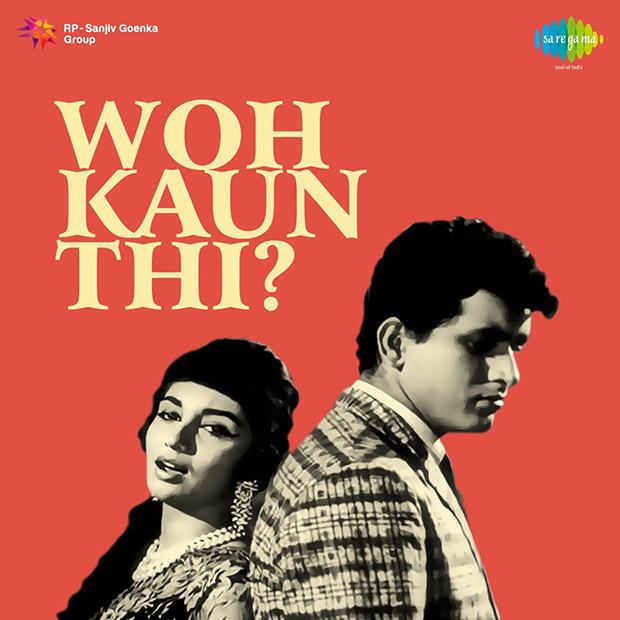 KriArj Entertainment acquires the official rights of Manoj Kumar- Sadhana starrer Woh Kaun Thi!