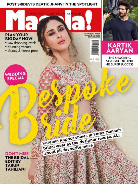 Ain't no one does ROYAL better than Kareena Kapoor Khan, see evidence