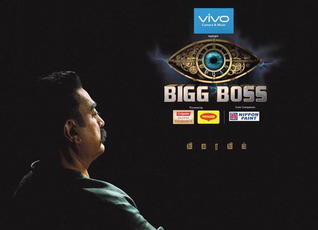 Bigg Boss Season 2 Promo: Kamal Haasan has a WARNING for all viewers