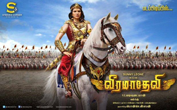 FIRST LOOK: Sunny Leone as warrior princess Veermahadevi is FIERCE and POWERFUL