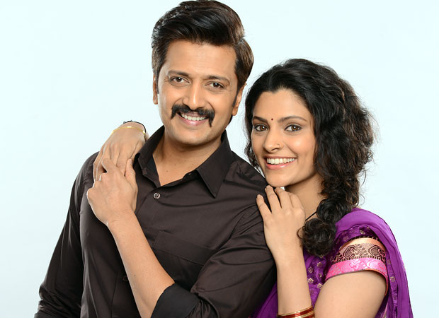 REVEALED: Riteish Deshmukh finds his leading lady in Saiyami Kher
