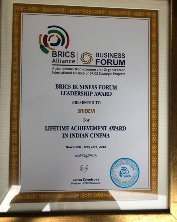 Sridevi honored at the BRICS Business Forum Leadership Awards