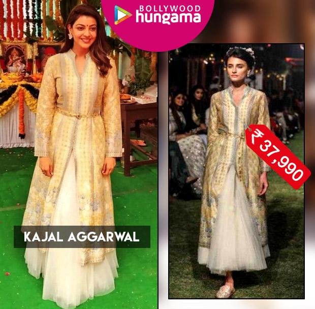 Celebrity Splurges - Kajal Aggarwal