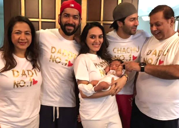 'Chachu' Varun Dhawan shares first glimpse of his niece with Dhawan family portrait