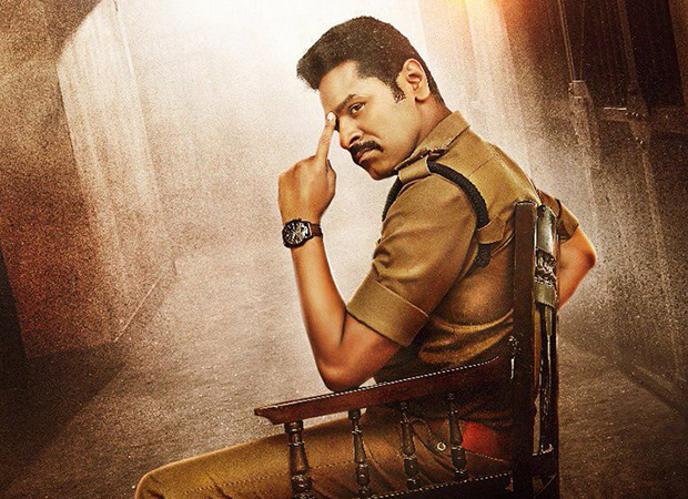 Prabhu Deva turns STYLISH cop for this film and here's the FIRST LOOK of the same!