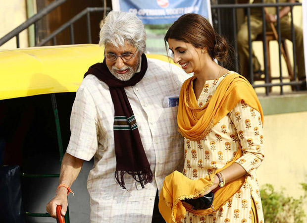 The Bachchans' sad ad …Shweta never wanted to act