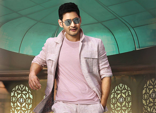 """Well-wishers make my birthday special"", says Mahesh Babu as he leaves for Goa with family"