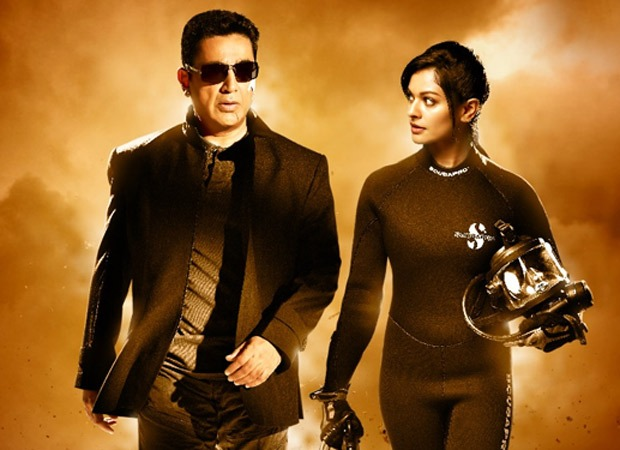 Box Office Vishwaroop 2 opens much lesser than prediction