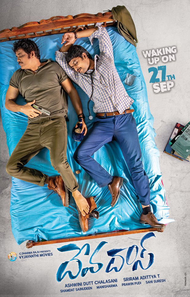 Devadas: This teaser of Nagarjuna and Nani starrer will leave you in splits and here's why [watch video]