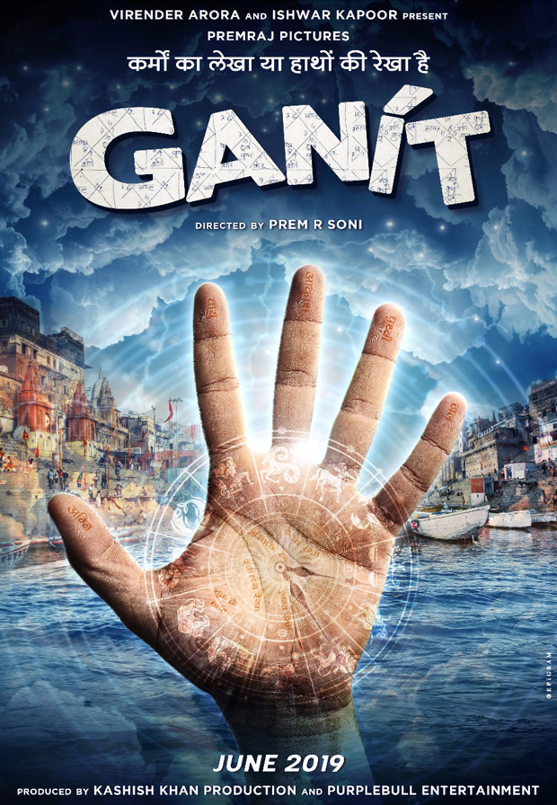 Prem R Soni presents the first look of his film Ganit