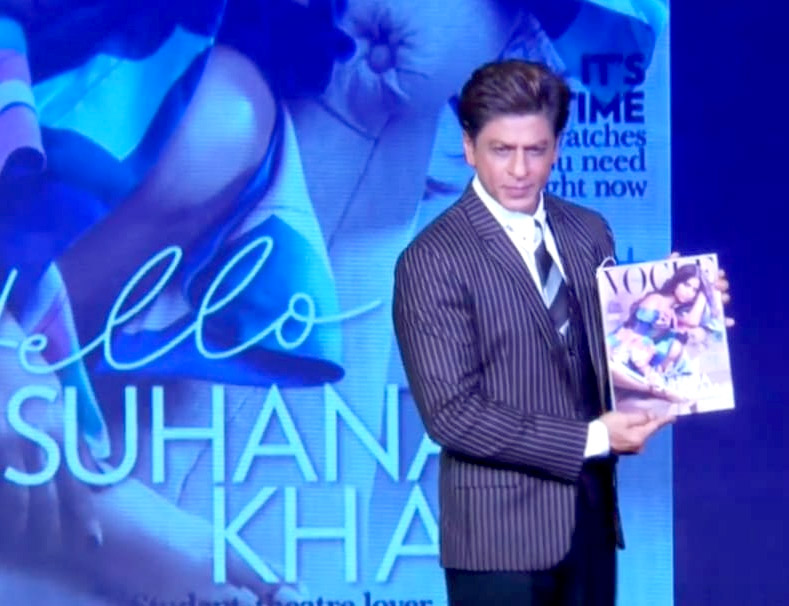 Suhana Khan makes a STUNNING DEBUT on Vogue cover