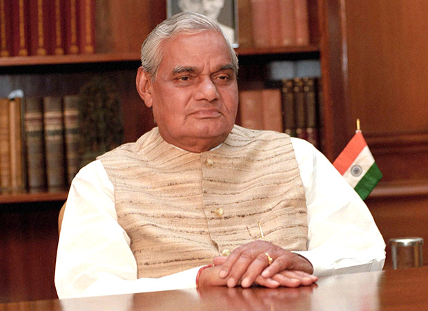 When former Prime Minister Atal Bihari Vajpayee won the Screen Award for the Best non – film lyricist