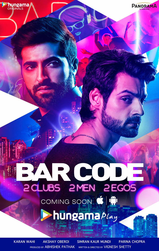 First Look of Hungama Play's Upcoming Show, 'Bar Code' Revealed