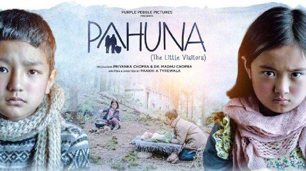 Priyanka Chopra film Pahuna - The Little Visitors' wins at the SCHLINGEL International Children's Film Festival in Germany