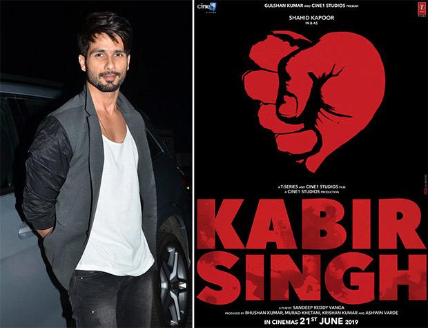 Shahid Kapoor starrer Arjun Reddy remake has now been retitled as Kabir Singh