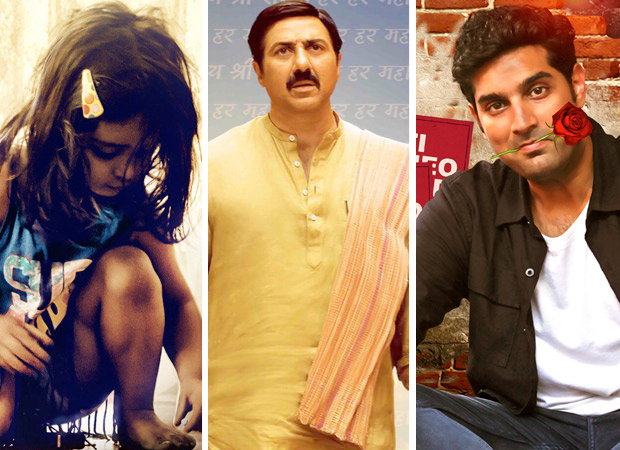 Box Office Predictions Pihu may find audiences, Mohalla Assi and Hotel Milan finally release after delay