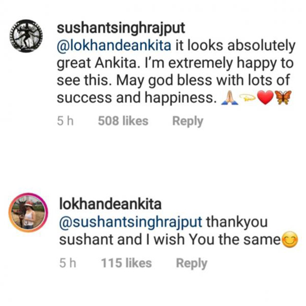Ex-couple Sushant Singh Rajput and Ankita Lokhande's Instagram banter is giving fans break up goals!