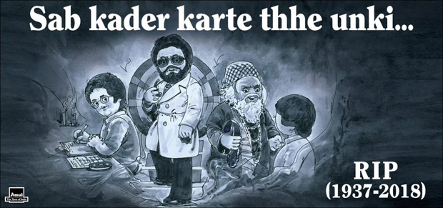 Amul pays emotional tribute to late Kader Khan