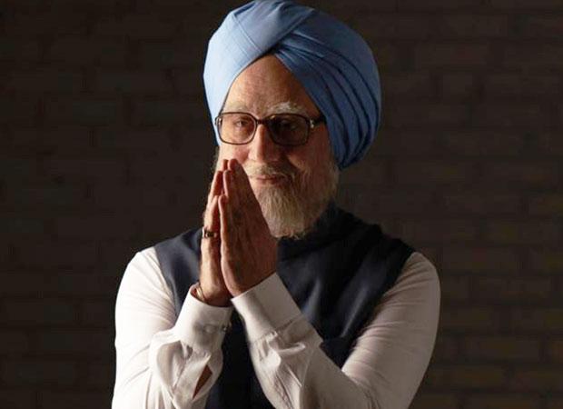 Delhi High Court dismisses plea to ban trailer of Anupam Kher starrer The Accidental Prime Minister