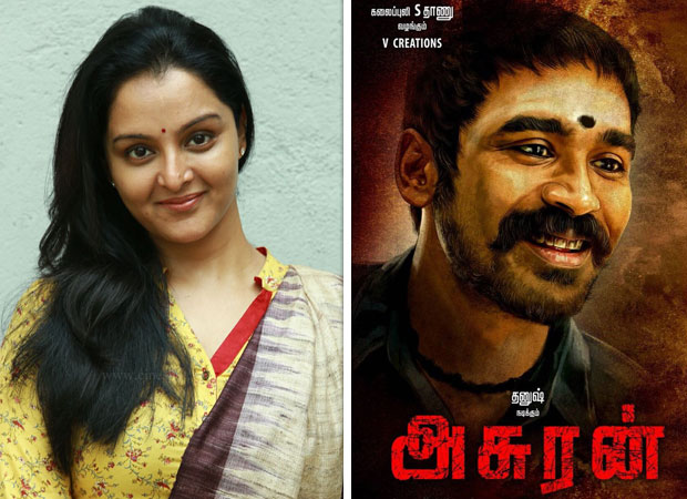 Manju Warrier to make her Tamil debut with Dhanush starrer Asuran