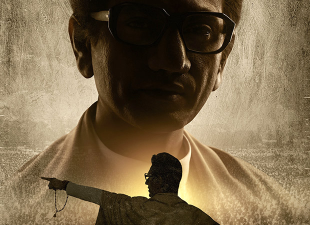 Thackeray fails to keep its release date in the UAE