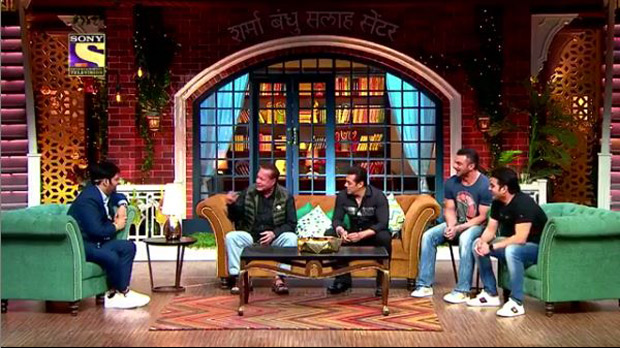 The Kapil Sharma Show Salman Khan reveals his uncle Mamaraam has no idea about Kapil