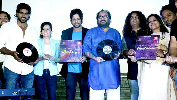 Audio release & First look of Hindi film 'Ek Adhbut Dakshina… Guru Dakshina'