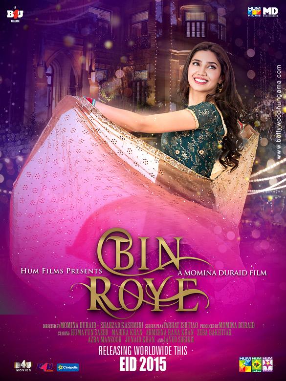 Bin Roye (Pakistani)