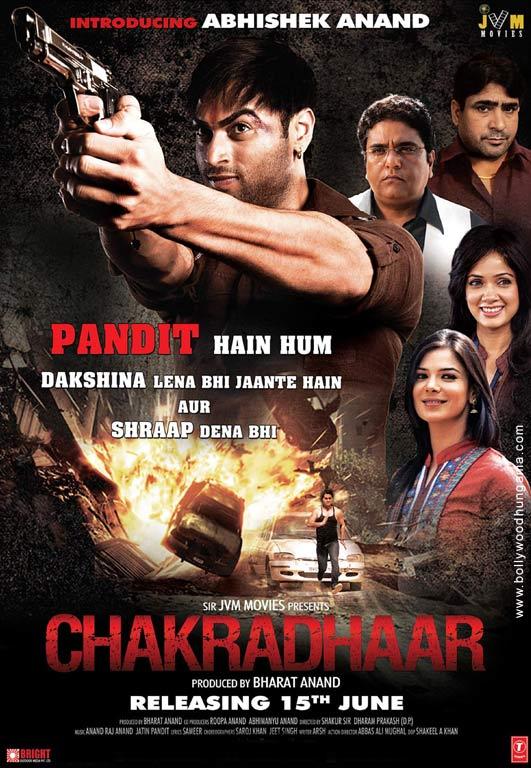 Chakradhaar Music Review - Bollywood Hungama