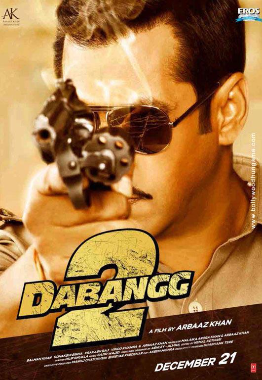 Dagabaaz re full song (audio) dabangg 2 feat. Salman khan.