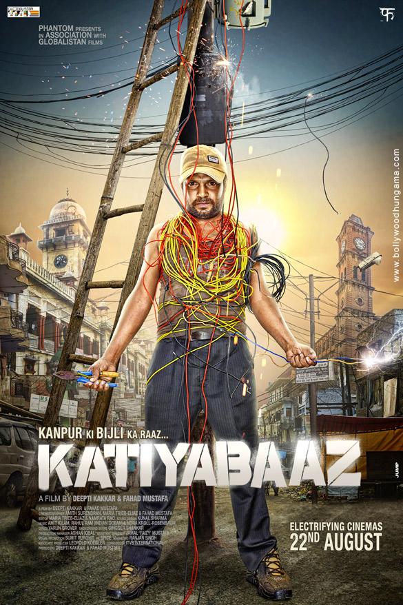 Katiyabaaz