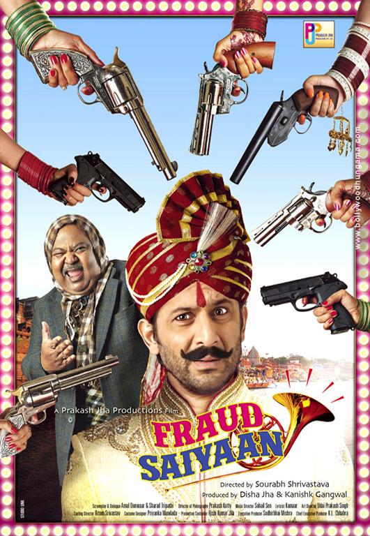 new hindi movie download