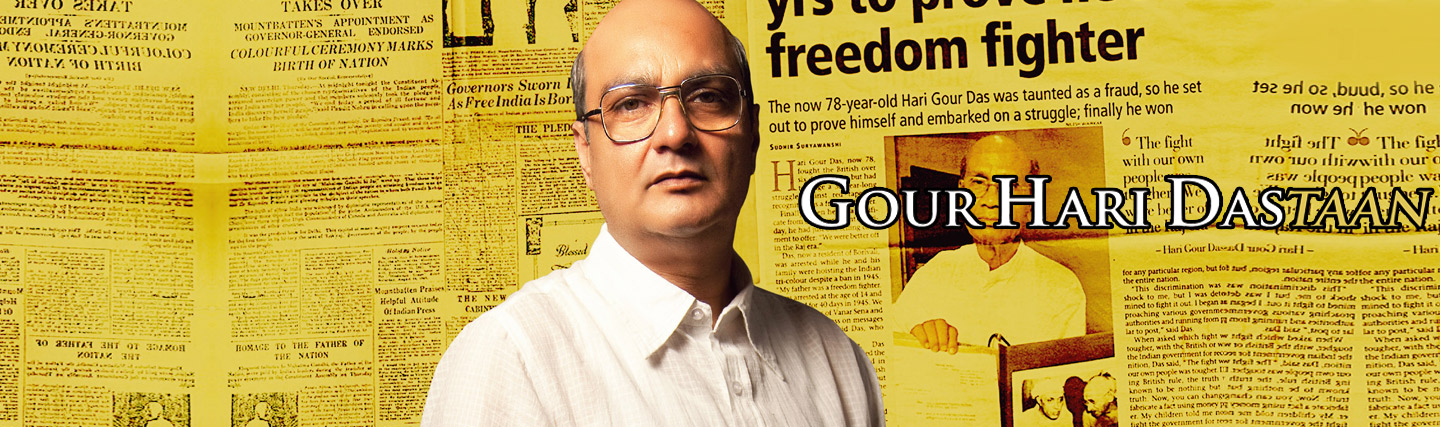 Gour Hari Dastaan – The Freedom File