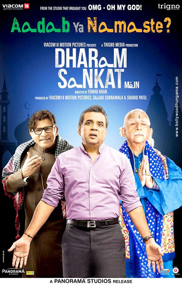 Dharam sankat mein marathi movie free download.