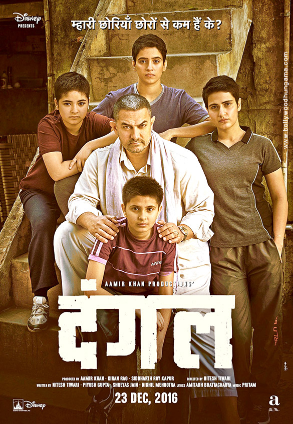 First Look Of The Movie Dangal