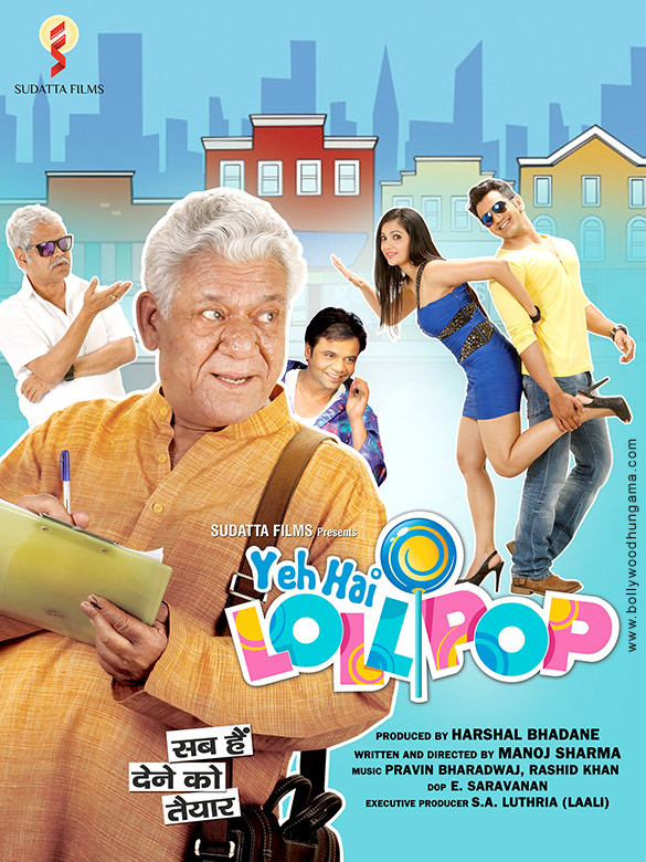First Look Of The Movie Yeh Hai Lollipop