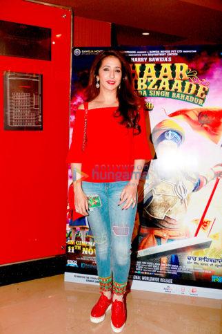 Special screening of 'Chaar Sahibzaade - Rise of Banda Singh Bahadur'