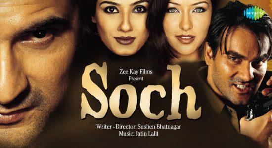 soch 1