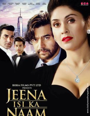 First Look Of The Movie Jeena Isi Ka Naam Hai