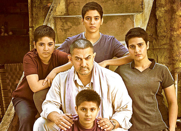 NEWSBREAK Aamir Khan's Dangal gets an all clear 'U' certificate from CBFC